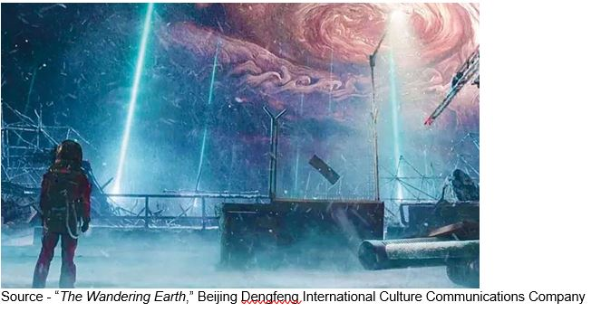 """Had you, for example, been only concerned with staying alive, you would have fled from this mountain as fast and far as you could. Instead, you chose to come and climb it."" – Liu Cinix, ""The Wandering Earth,"" Beijing Dengfeng International Culture Communications Company, 2019"
